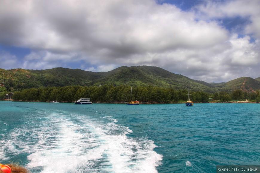Праслин остался позади. Морская дорога вела к новым удивительным чудесам, на которые так богаты Сейшелы...