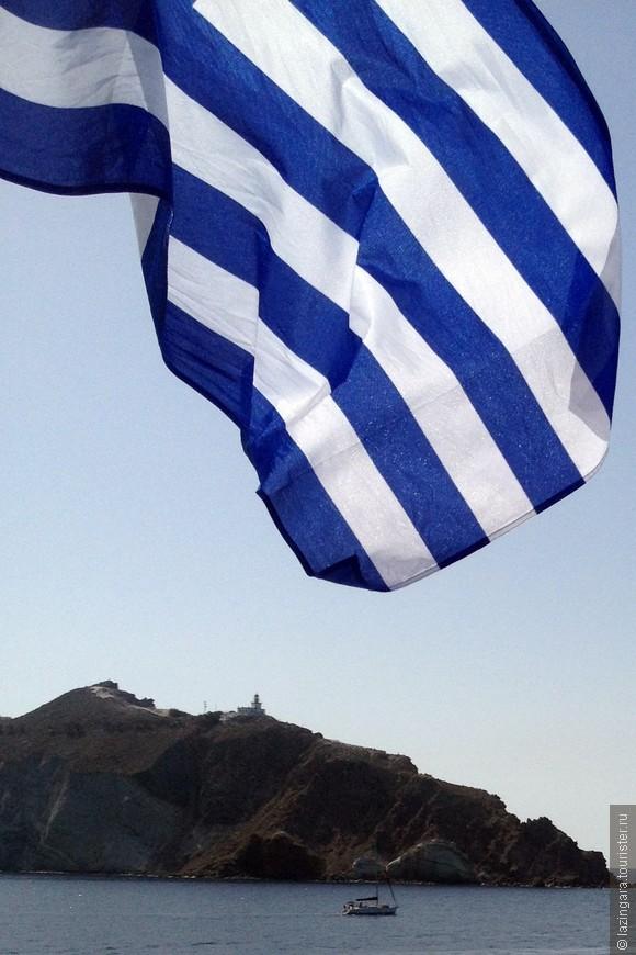 Под греческим флагом