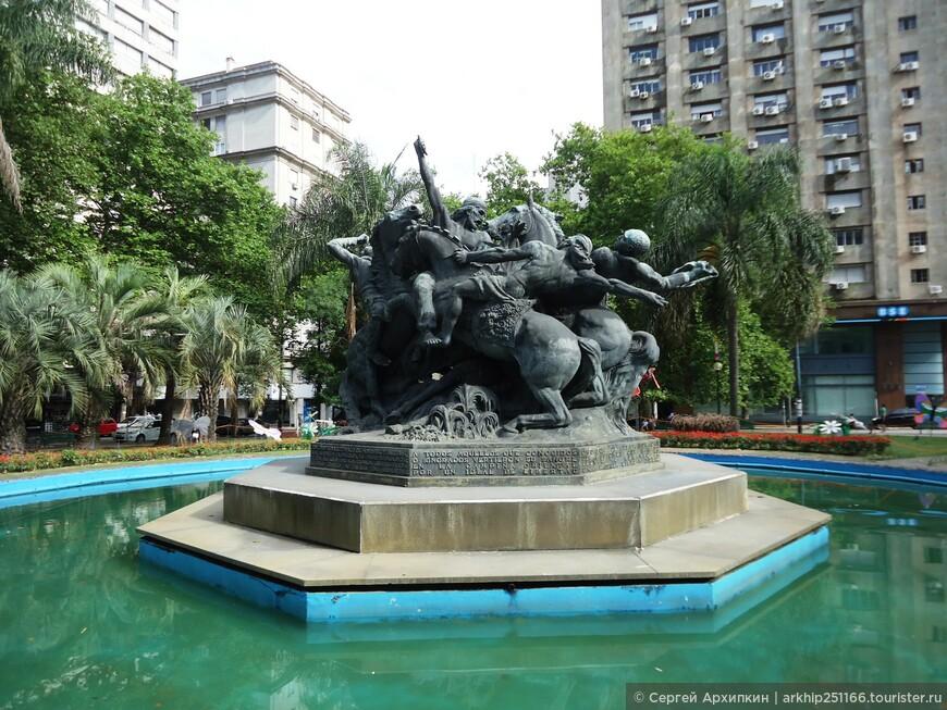 На площади Каганча в Монтевидео
