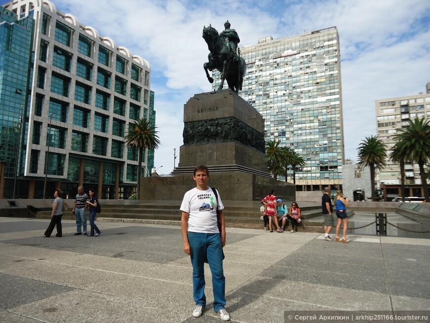 В центре Монтевидео -31 декабря 2014 года