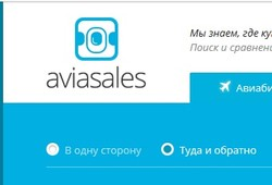 Aviasales отменил дополнительные сборы при покупке билетов
