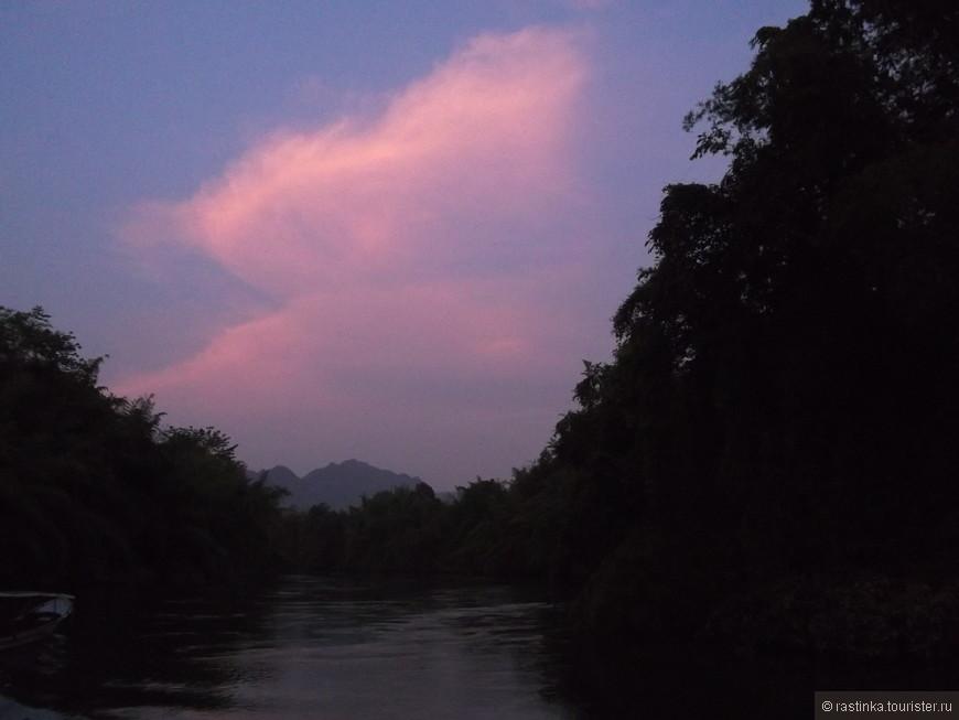 Закат на реке Квай