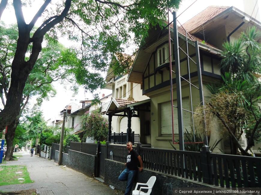 Частные дома в Монтевидео