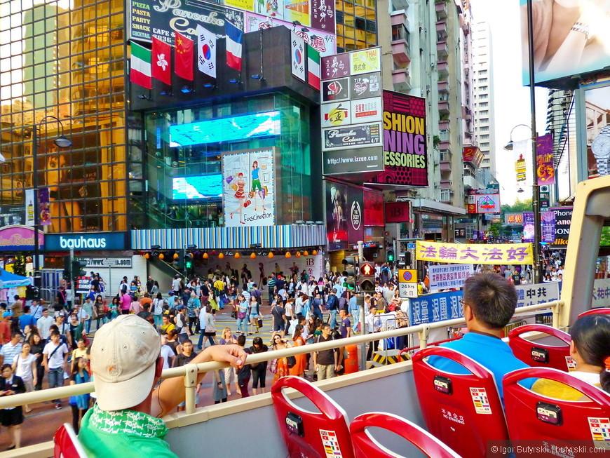 22. Я ездил на Биг Басе, в районе Сохо очень много народу, напоминает Таймс Сквер.