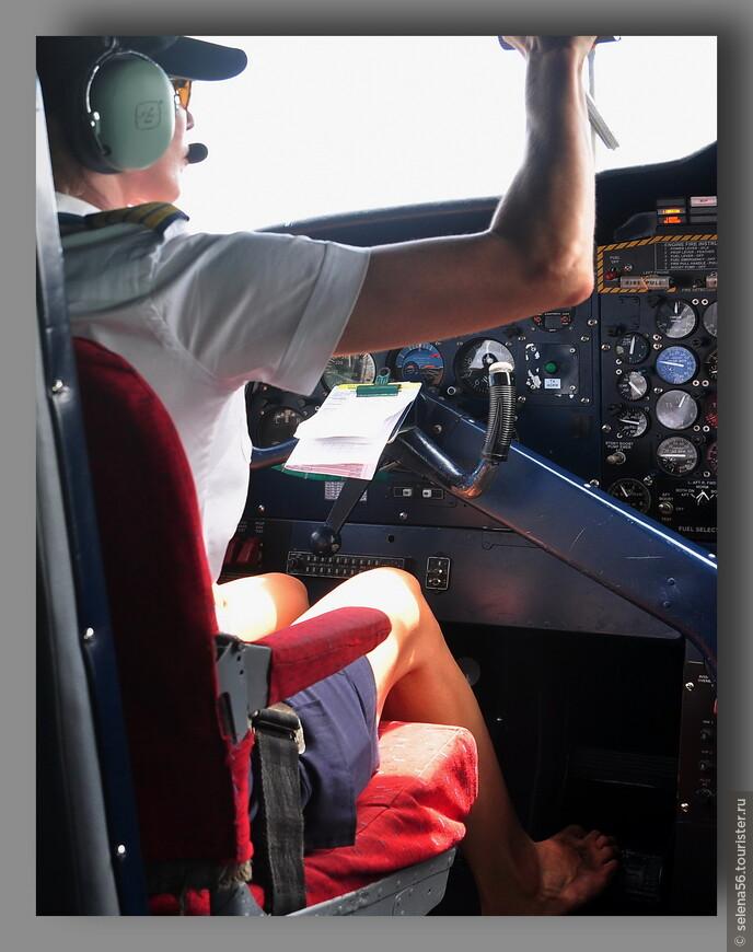 Босые пилоты самолетов не редкость.