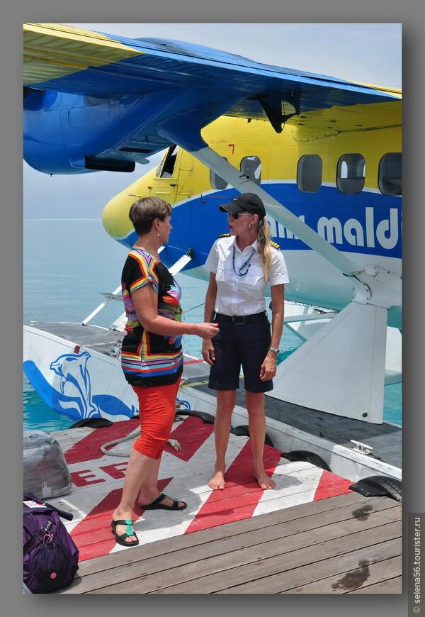 Наш пилот была девушка из Канады.