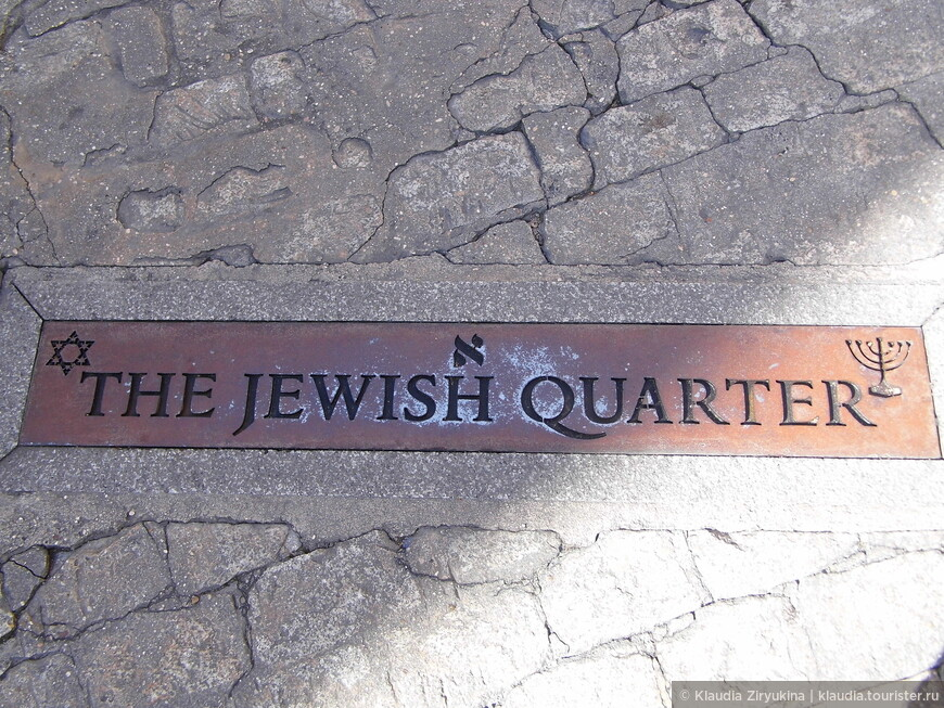 Еврейский квартал Альхама.
