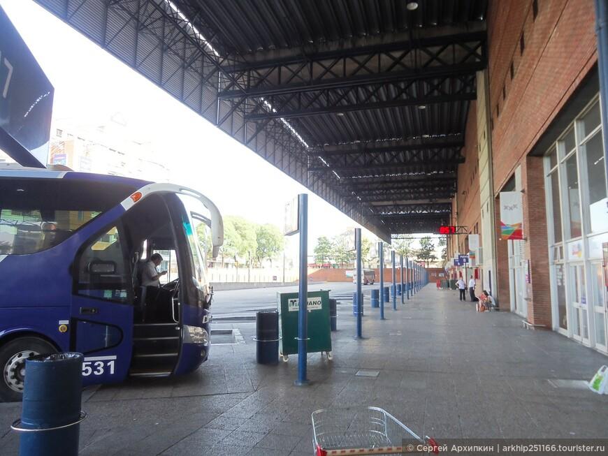 Я выехал из Монтевидео с центрального автовокзала (на фото) - в первый день Нового года- 01 января 2015 года рано утром - билет стоит около 7 долларов США и ехать до курорта всего 2,5 часа на комфортабельном автобусе