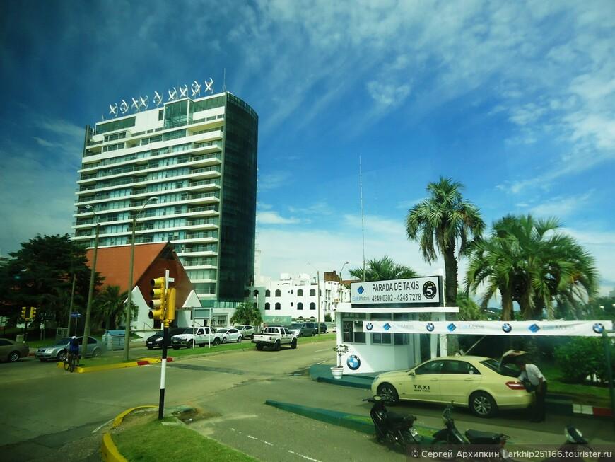 Пунта-дель-Эсте (фото из автобуса)