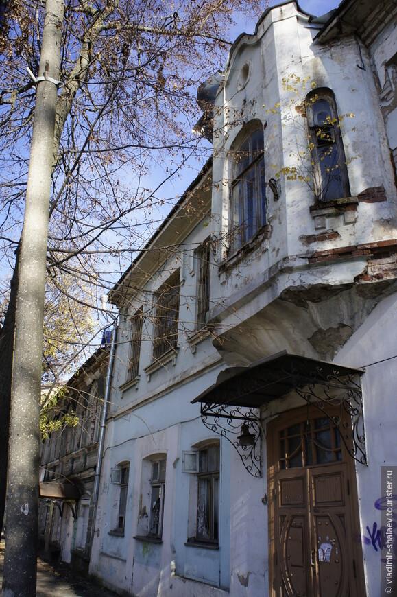 Торговый дом Серепьевых (начало XX века).