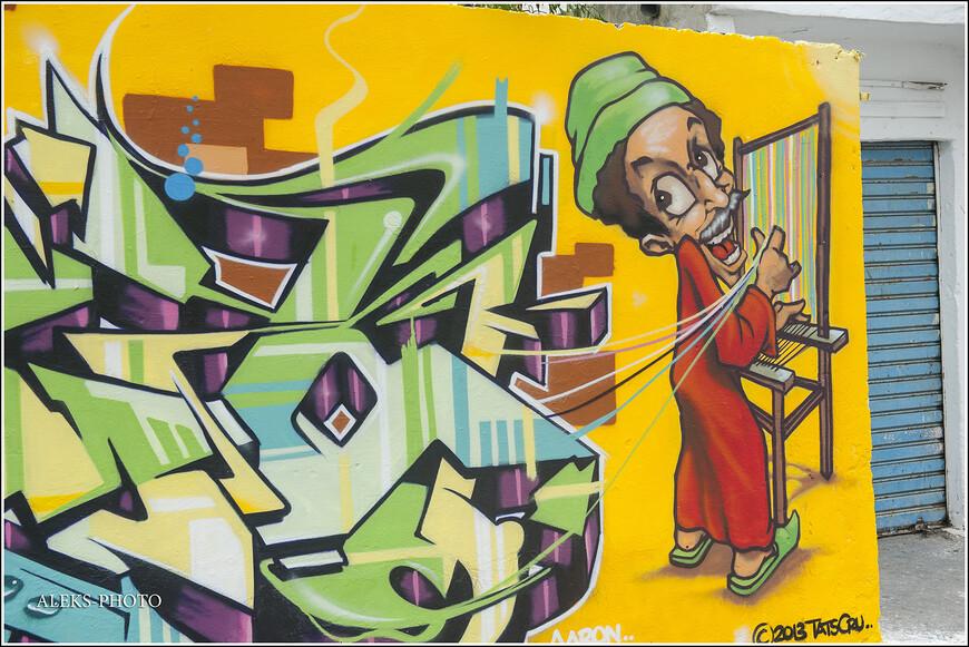 Интересно, а у них был какой-то худсовет, утверждающий, что можно рисовать, а что нельзя. Не каждый город ведь вот так позволит стены марать. Как оказалось, в Марокко подобный фестиваль проводится еще в Асиле.