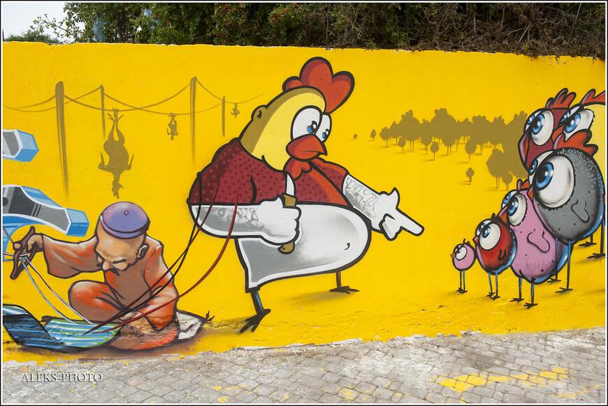 А мы завершаем прогулку по переулкам пятисотлетнего городка и направляемся обратно в Эль-Джадиду. Следующий пункт нашего назначения - крупный африканский мегаполис - Касабланка, где нас ждет много интересного. До встречи в Касабланке! (А ведь звучит)