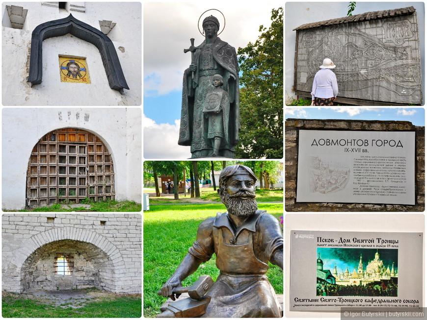 06. Детали кремля и города.