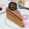 Царский торт в Сант Гильгене