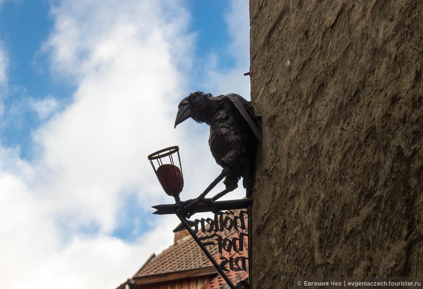 Пьяная ворона, персонаж местной легенды.