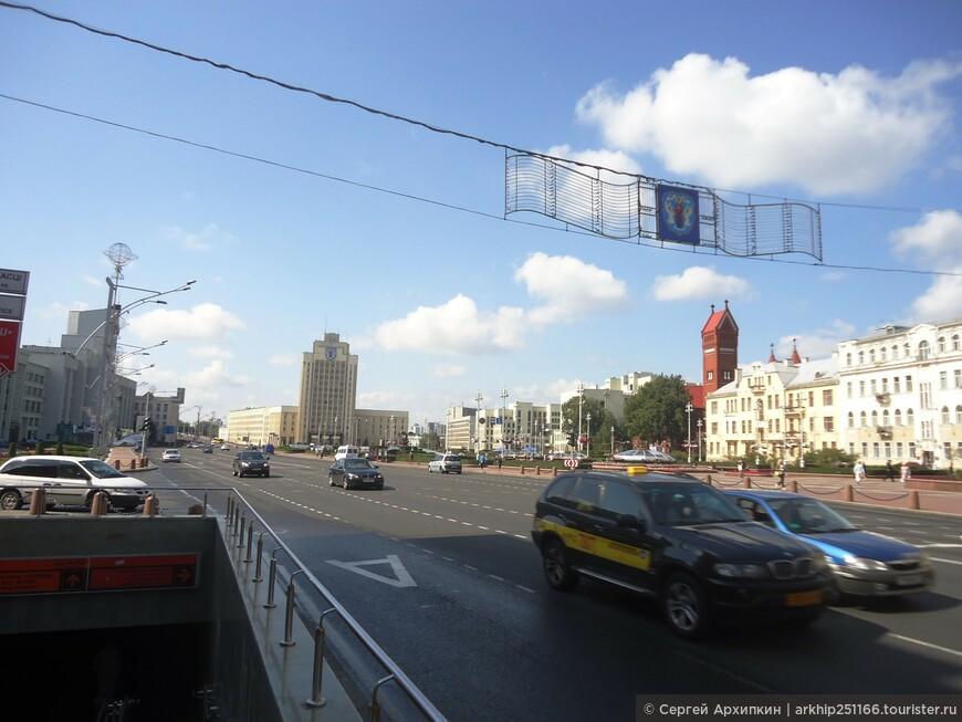Был у меня целый день полный на Минск и как обычно  был список достопримечательностей Минска, что посмотреть, но день был прекрасный и я решил просто погулять по городу без особого плана.