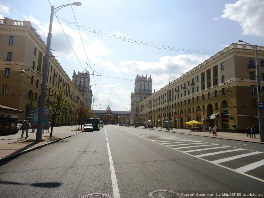 Улица Кирова, а вдали жд вокзал в Минске