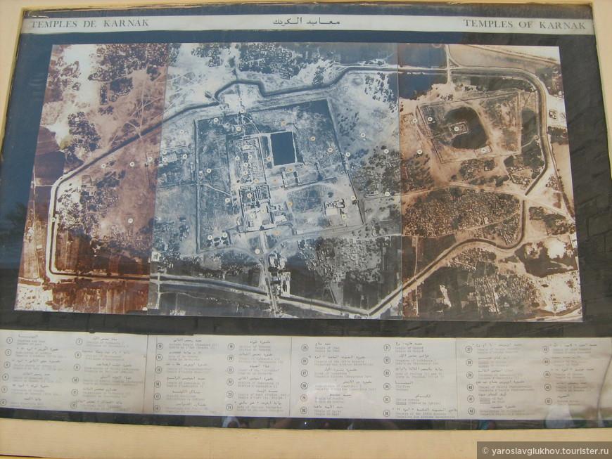 Карта-схема Карнакского храма.