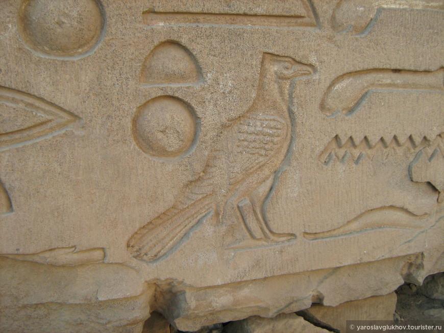 Египет 086.jpg