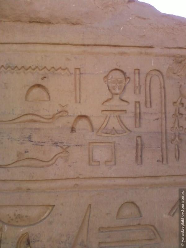 Иероглифы в Карнакском храме.