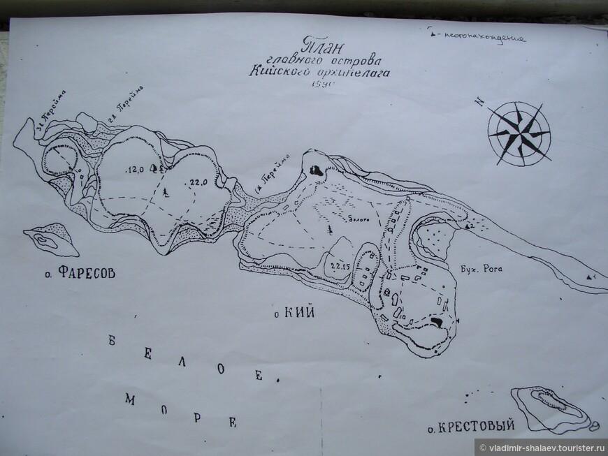 А это приблизительный план Кийского архипелага.