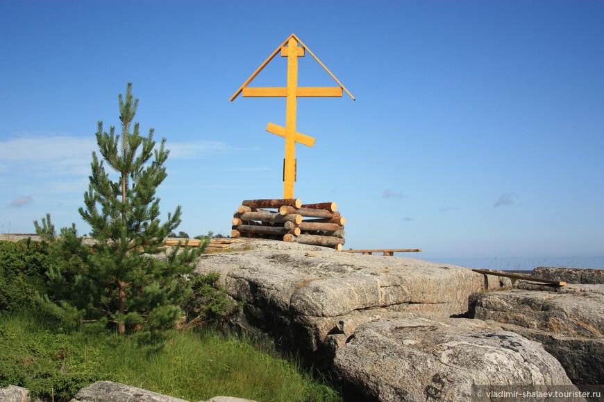 ...который был установлен в память святителя Филиппа Московского.