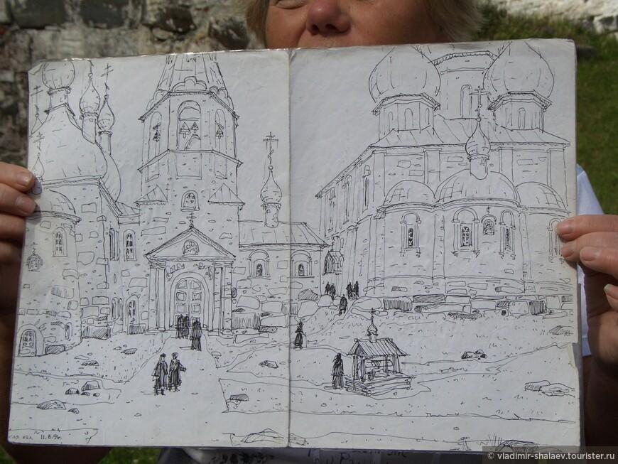А так выглядел монастырь в давние времена (рисунок неизвестного автора).
