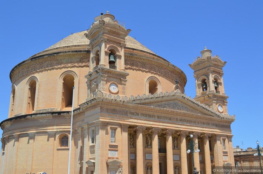 Валетта, Мальта Ротонда Успения Богородицы является главной достопримечательностью города Моста, расположенного в центре острова Мальта. Храм известен также под названием Святой Марии Ассунты. Купол церкви, размером 37 метров в диаметре, является третьим по величине среди европейских храмов и девятым во всем мире. Купол поддерживают стены, имеющие девять метров в толщину. Церковь была построена в 1871 году, она имеет округлые формы и великолепна по своему виду, как внутри, так и снаружи.