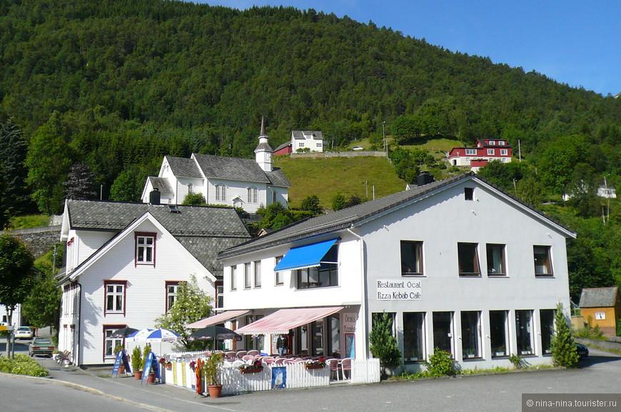 Городок Норвегии
