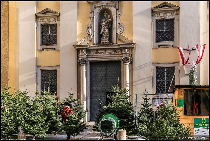 С 1418 года монастырь называли Бенедиктинским аббатством Возлюбленной Матери Шотландцев . Эпоха ирландских монахов закончилась, и они возвратились в родное аббатство в Регенсбурге. Альбрехт II (король Германии) отнял монастырь у ирландцев  отдал обитель монахам-бенедиктинцам. Теперь оно называлось Бенедиктинское аббатство.