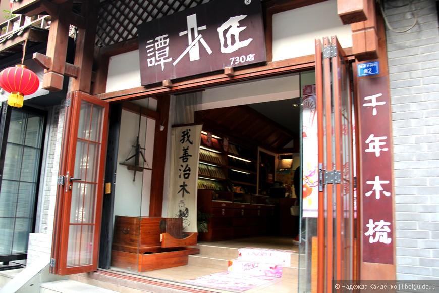 традиционные китайские изделия из дерева