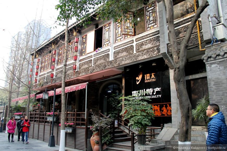 здания в стиле династии Цин