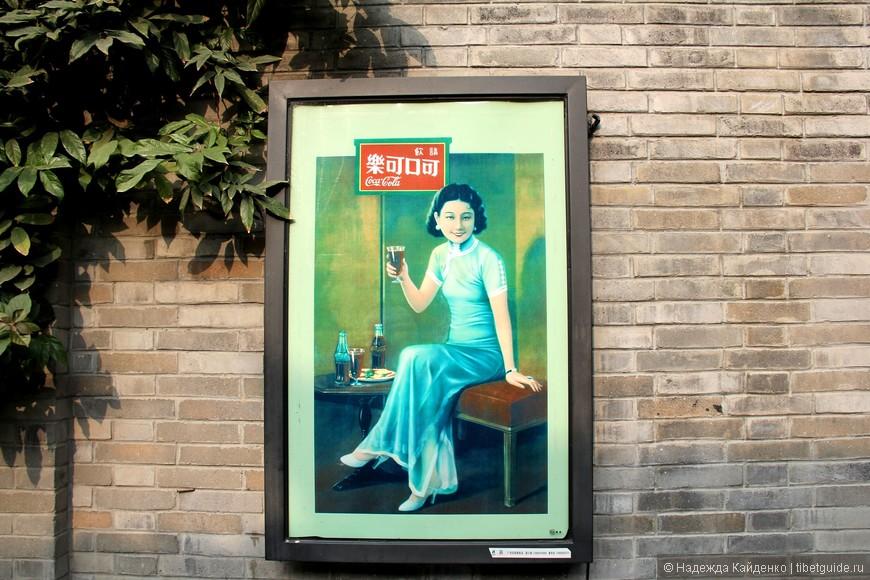 реклама кока-колы в старо-китайском стиле