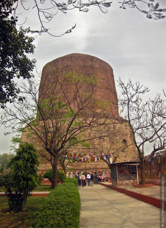 Сарнатх... Священное для всех буддистов место... Здесь на месте первой проповеди Будды расположена огромная буддийская ступа...