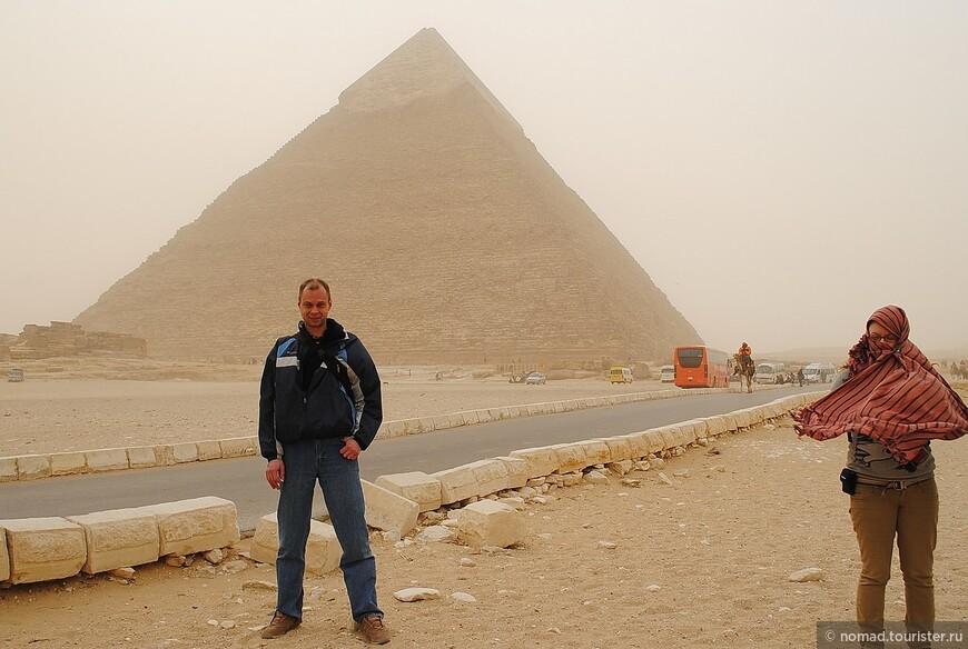 Пирамида Хефрена... ну, и как бы, я... )))