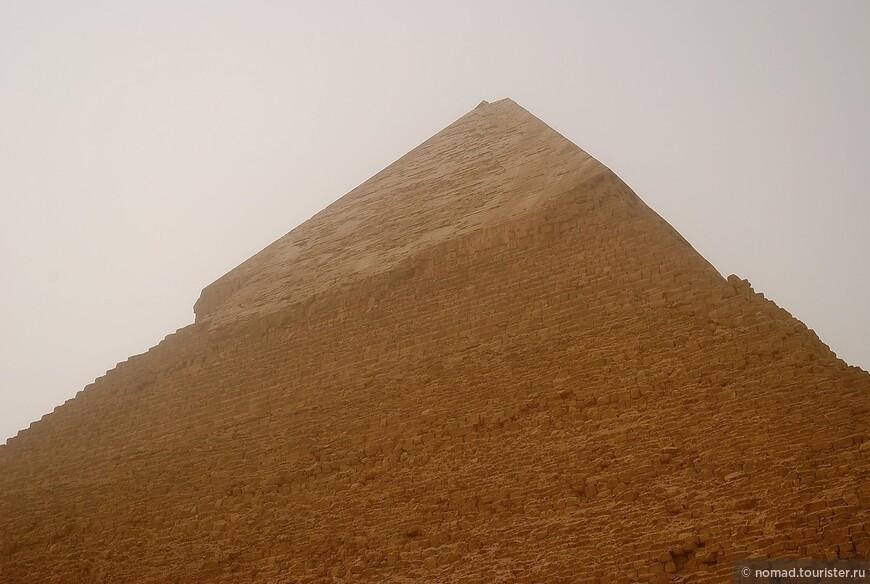 Пирамида Хефрена, верхушка