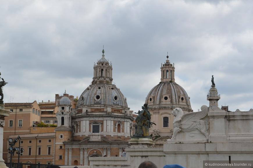 совсем немного Рима, в этот только обед :)