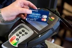 В московских автобусах теперь можно расплатиться банковской картой