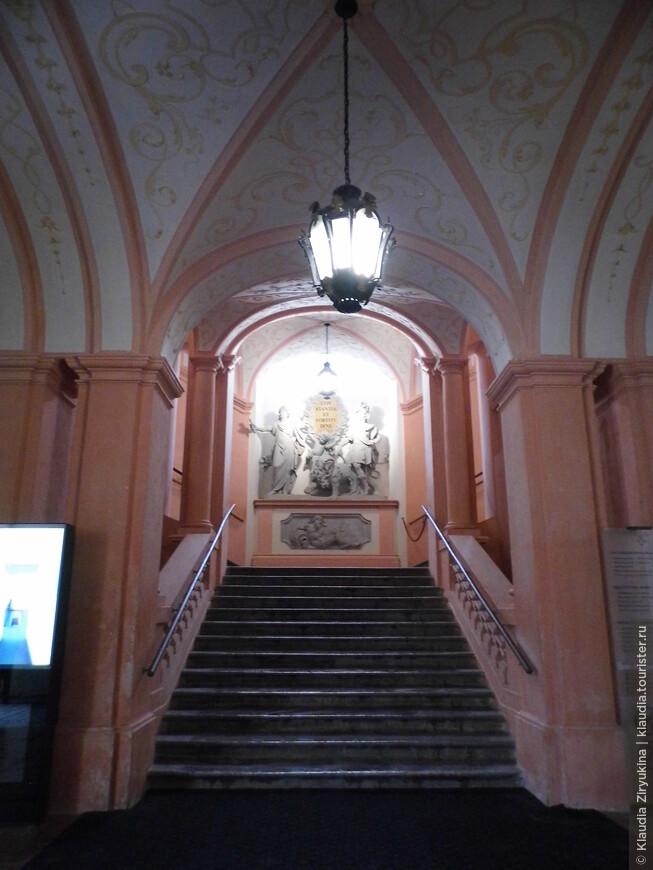 Кайзерская лестница.