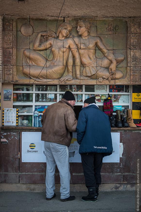 1016_Грузия_by Anatoly Strunin.jpg