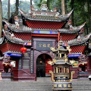 Даосская гора Цинчэншань