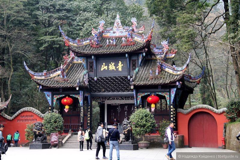 Главный вход в заповедную зону даосских гор Цинчэншань