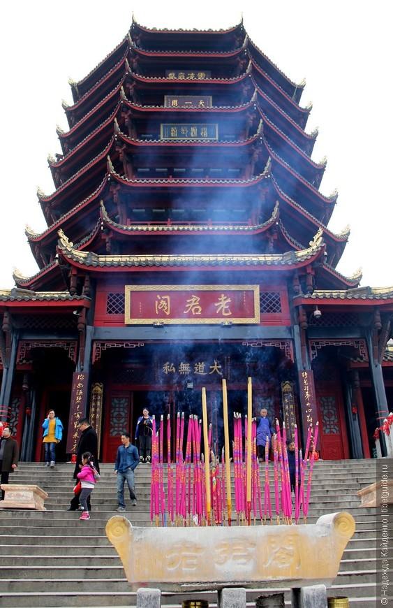 Лаоцзюньгэ