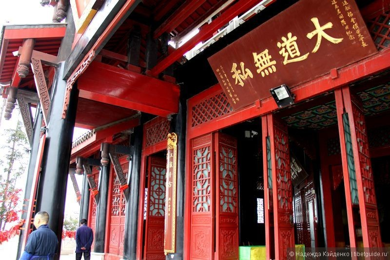 qingchengshan_42.JPG