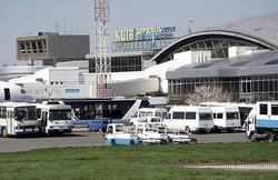 «Аэрофлот» разрешил вернуть купленные по российскому паспорту билеты на Украину