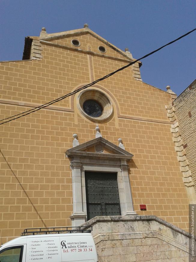 Церковь Сан-Мигель-дель-Пла.