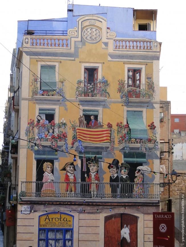 Забавный дом в Старом городе.
