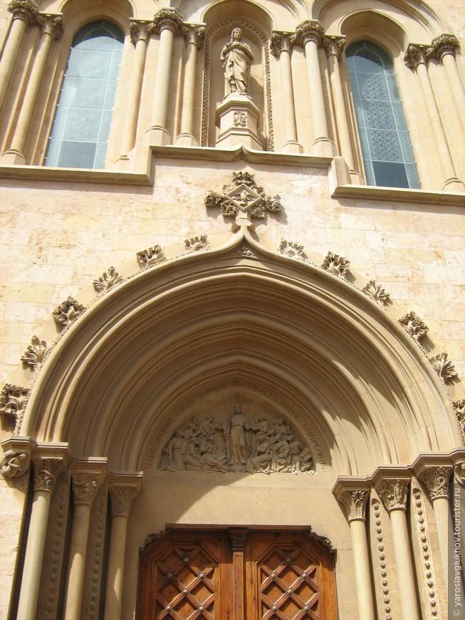 Детали Кафедрального собора.