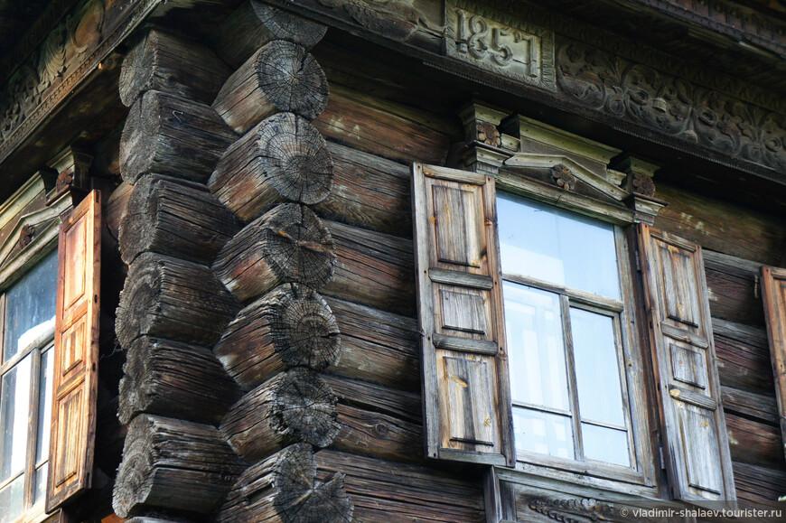 Этому дому почти 160 лет!