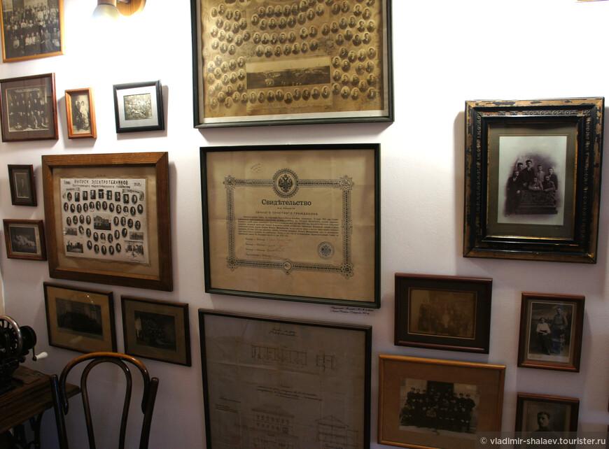В музее представлены свидетельства, грамоты и фотографии из личного архива Малышева М.М.